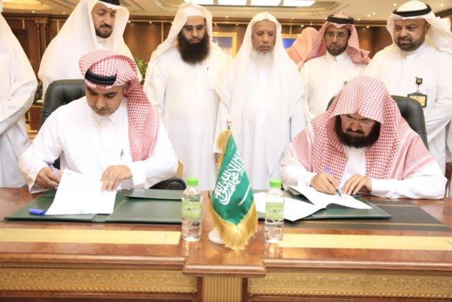 معالي الرئيس العام يوقع عقد تأمين السجاد الجديد للمسجد النبوي الشريف