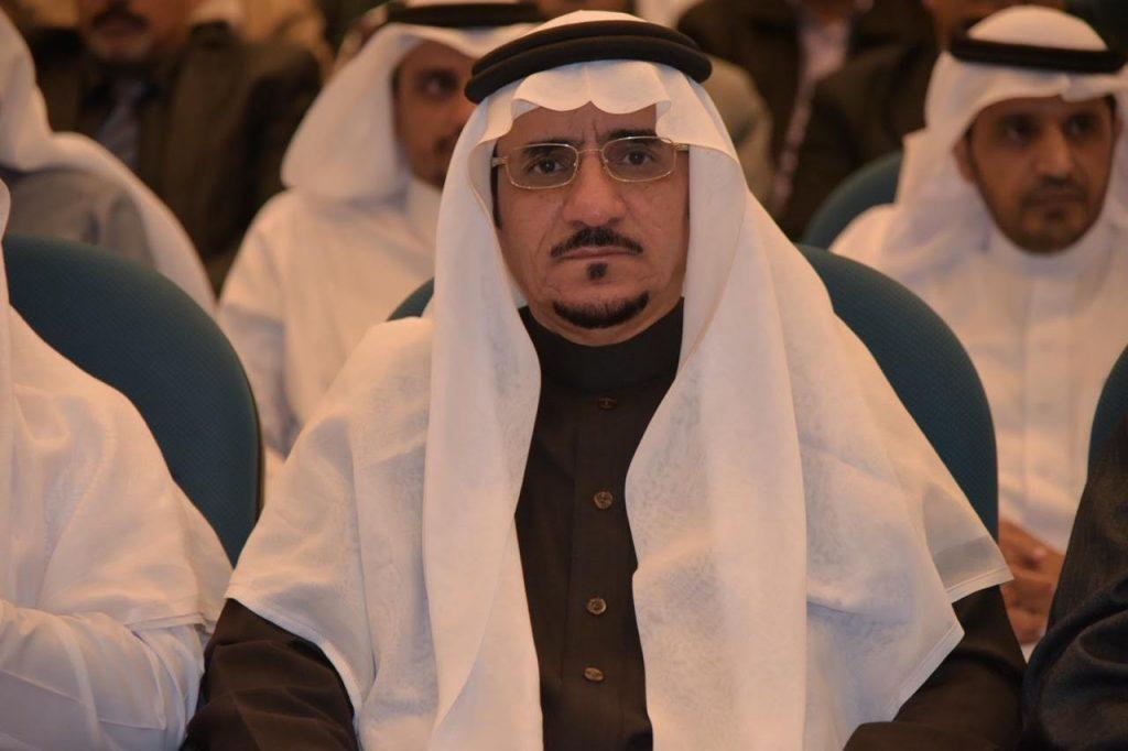 مدير جامعة الباحة يصدر قراراً بإنشاء إدارة المسؤولية الاجتماعية