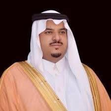 """نائب أمير منطقة الرياض يرعى انطلاق الملتقى السادس للجمعيات العلمية والمعرض المصاحب بعنوان """"الجمعيات العلمية وإسهاماتها في التنمية الوطنية"""""""