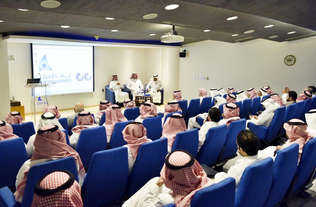 غرفة الشرقية تستعرض قدرة الشركات الناشئة في الاستثمار بقطاع الاتصالات والتقنية
