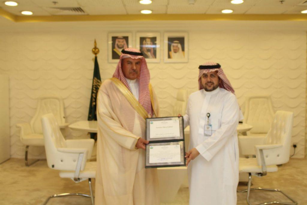 """توقيع اتفاقية لإنشاء مركز صحي """"الناصفة"""" بمحافظة الخرج"""