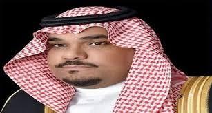 نائب أمير نجران يوجه لجان العفو بدراسة ملفات نزلاء الحق العام