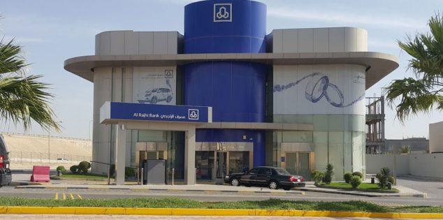 مصرف الراجحي يعلن وظائف نسائية شاغرة لحديثات التخرج في 3 مدن