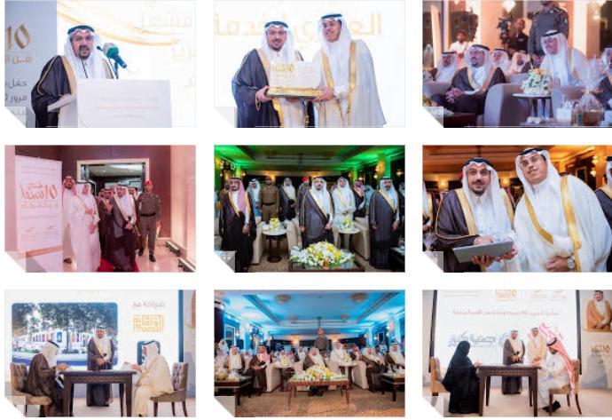 أمير القصيم يرعى حفل مؤسسة العمري لخدمة وتنمية المجتمع بمناسبة مرور عشر سنوات على انشاءها