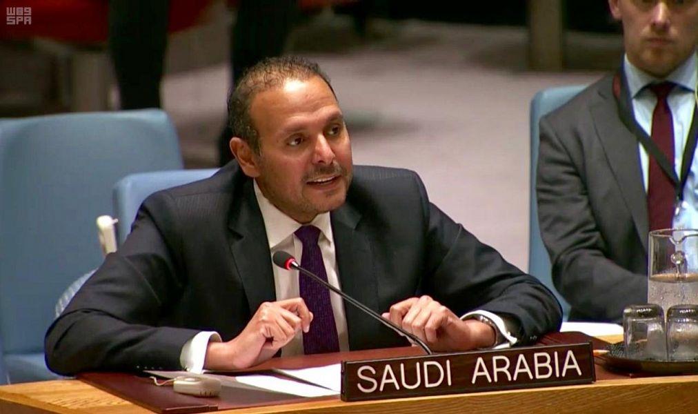 المملكة تدعو المجتمع الدولي لاتخاذ موقف حازم مع ميليشيات الحوثي الإرهابية
