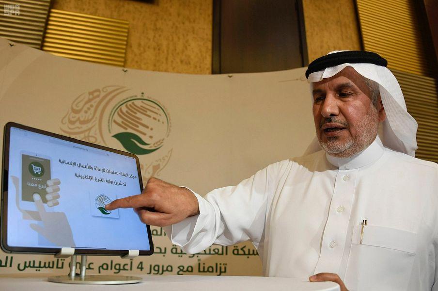 الدكتور الربيعة يدشن بوابة التبرع الإلكترونية والنسخة المحدثة لموقع مركز الملك سلمان للإغاثة على الشبكة العنكبوتية