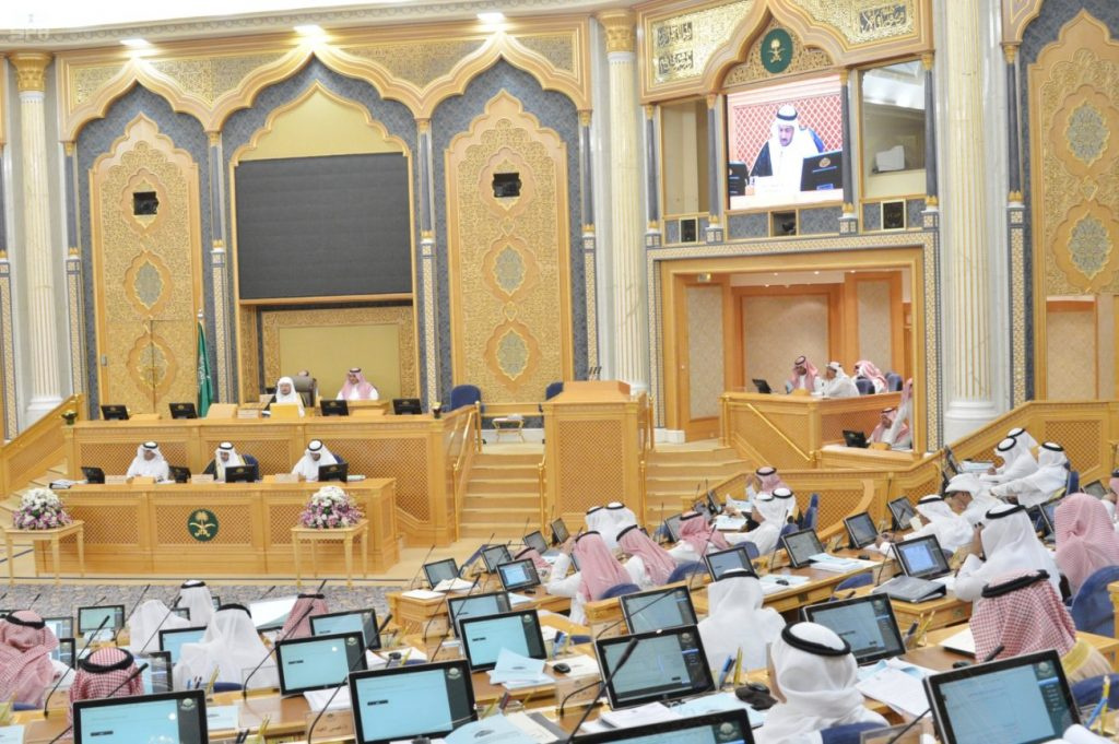 الشورى يصوت على عدد من التوصيات بشأن وزارة الإسكان ويناقش تقرير مدينة الملك عبدالله للطاقة الذرية والمتجددة