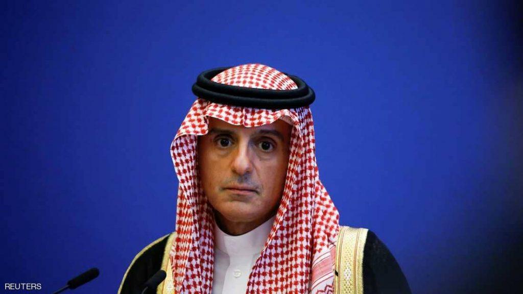 """الجبير: الحوثي جزء لا يتجزأ من """"الحرس الثوري"""" الإيراني ويأتمر بأوامره"""