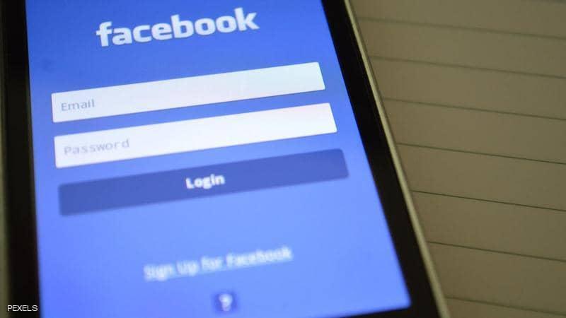 """بعد مجزرة المسجدين.. فيسبوك تطبق سياسة """"الضربة الواحدة"""""""