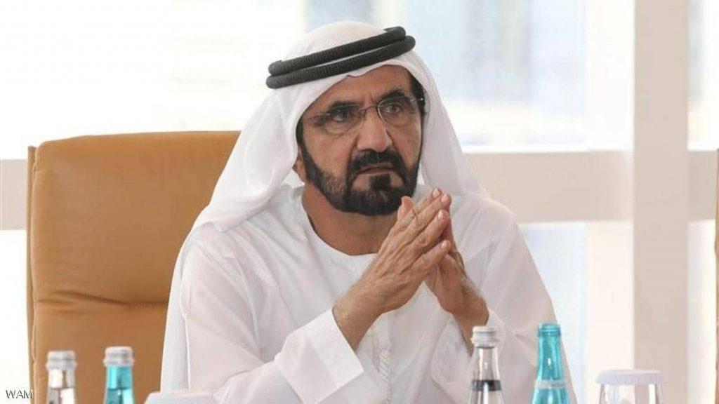 """الإمارات تطلق نظام الإقامة الدائمة """"البطاقة الذهبية"""" للمستثمرين والكفاءات"""