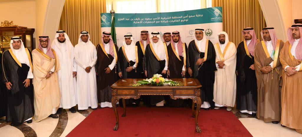 الأمير سعود بن نايف يشهد توقيع(6) اتفاقيات بين الأسكان التنموي والجمعيات الأهلية بالمنطقة