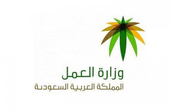 """""""العمل"""" :تتخذ قرار بترحيل المدير اللبناني صاحب فيديو """"ريال مكافأة"""" لعاملتين سعوديتين"""