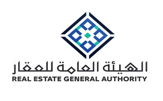 الأمير سعود بن طلال يثمن قرار مجلس الوزراء منح الهيئة العامة للعقار صلاحية الإشراف على نظام التسجيل العيني