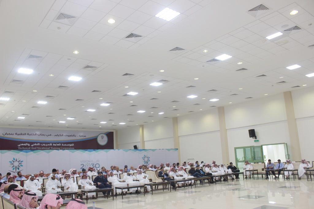 الكلية التقنية بنجران تقيم حفل ختام أعمال الكلية للعام التدريبي 1439 / 1440 هـ