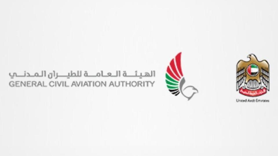 الهيئة العامة للطيران المدني بالإمارات : تحطم طائرة صغيرة قرب مطار دبي ومقتل 3 بريطانيين وشخص من جنوب أفريقيا