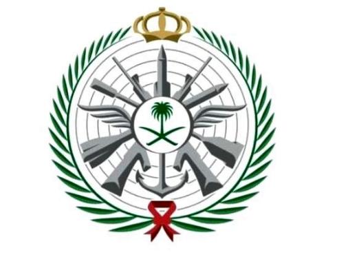 تفاصيل: فتح باب القبول والتسجيل لخريجي الثانوية للإلتحاق بالكليات العسكرية