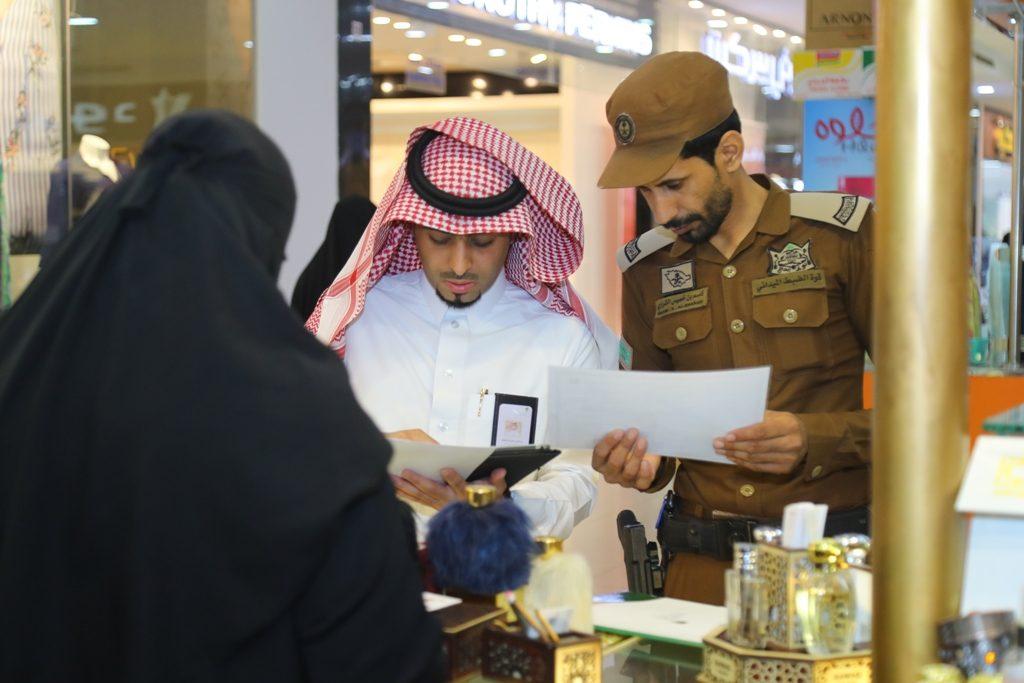 عمل الجوف: الحملات التفتيشية مستمرة خلال أيام إجازة عيد الفطر