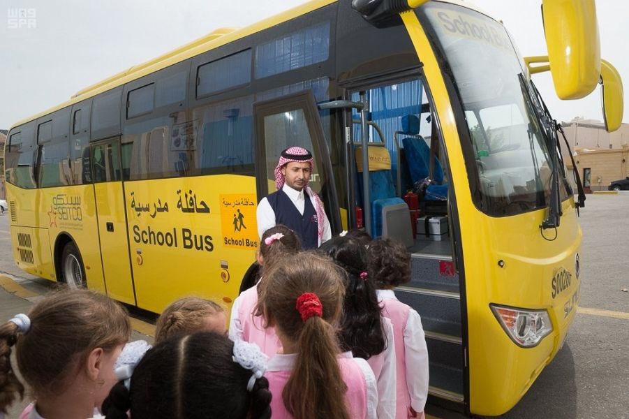 أكثر من 226 ألف طالب وطالبة يستفيدون من خدمة النقل المدرسي في 2160 مدرسة بالشرقية
