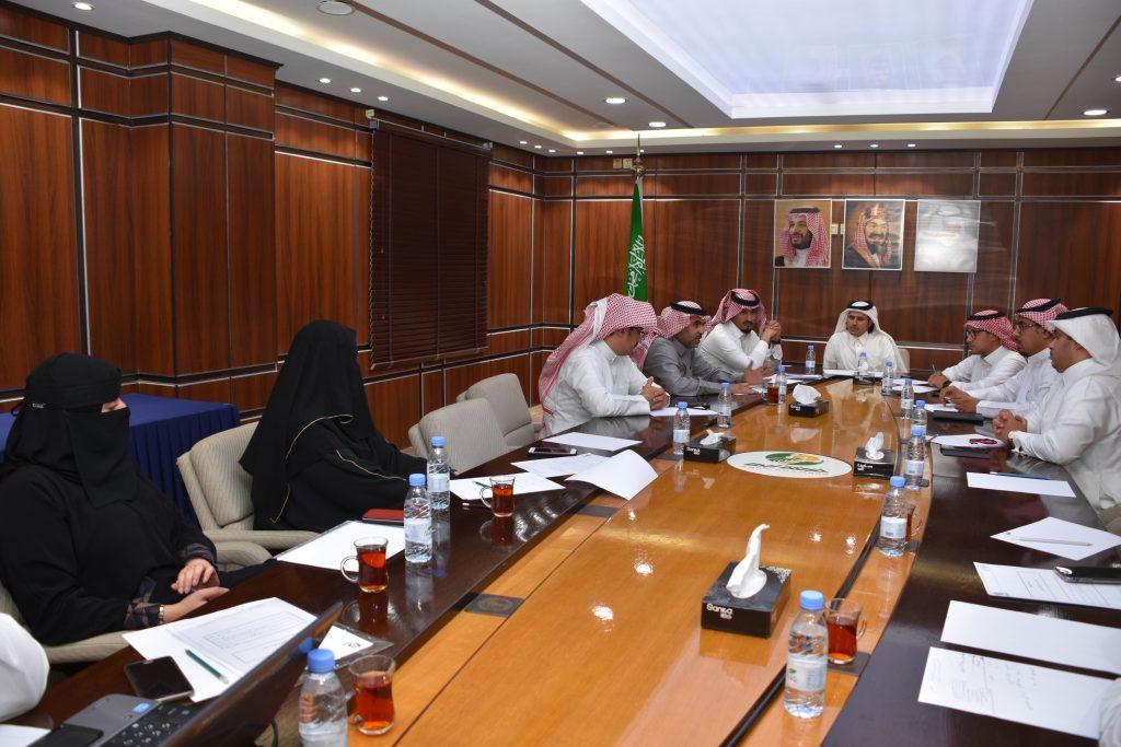 اجتماع لجنة ريادة الأعمال التاسع بغرفة أبها