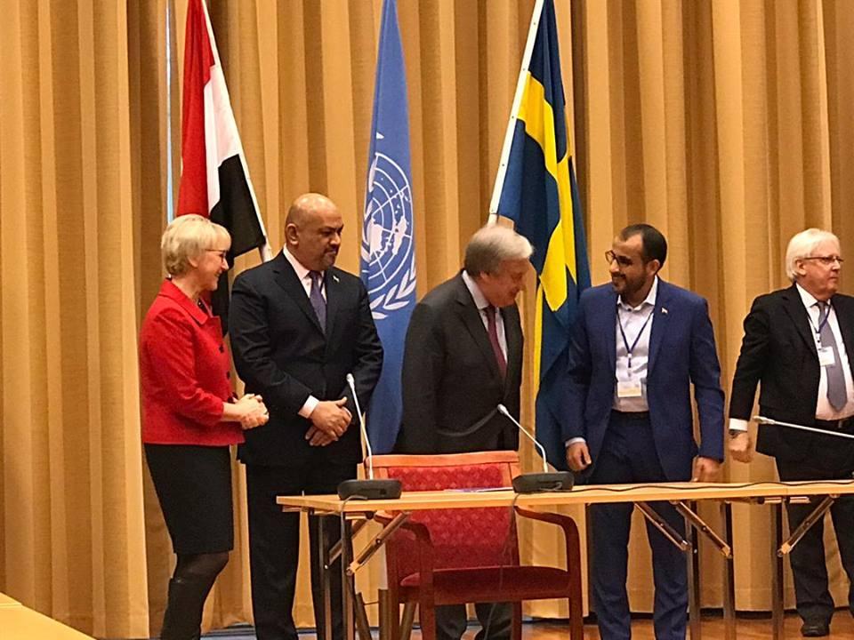 الحكومة اليمنية تؤكد تمسكها بالقرارات الدولية واتفاق ستوكهولم وحقها بمراقبة تنفيذه