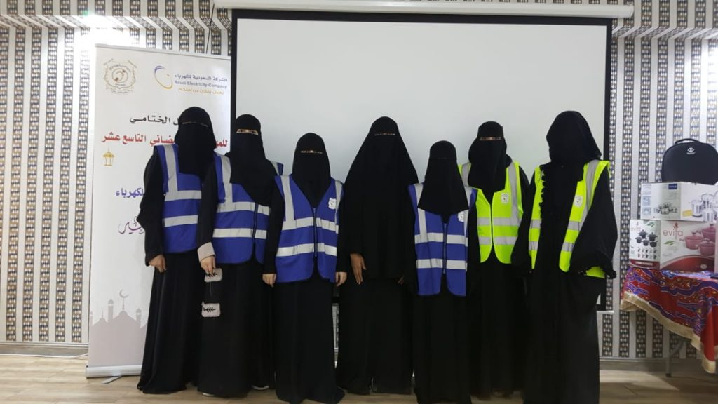 نادي صم الشرقية يختتم فعاليات المهرجان الرمضاني الثاني للنساء الصم.