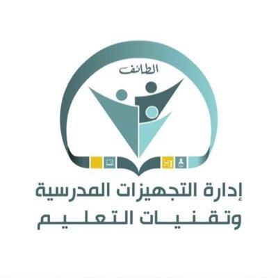 """""""الهاشمي"""" مساعدة لرئيس قسم المصادر بتعليم الطائف"""