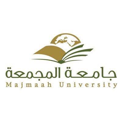 بعد رسائل إعلان القبول.. جامعة المجمعة تتراجع وتغلق ماجستير التمريض للطالبات