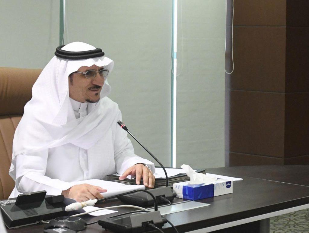 مجلس جامعة الباحة يعقد اجتماعه الخامس للعام الجامعي 1439/ 1440هـ