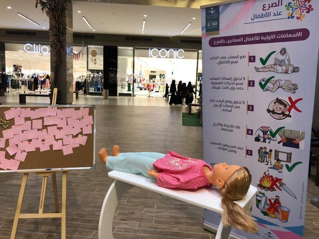 حملة للتوعية بمرض الصرع لدى الأطفال بجامعة القصيم