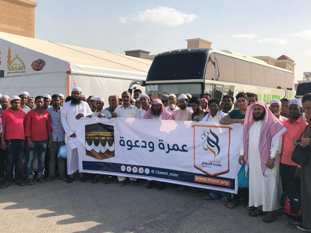 """9 رحلات للعمرة والمدينة المنورة يستفيد منها 450 شخص من مكتب """"نور"""" بغرب الدمام"""