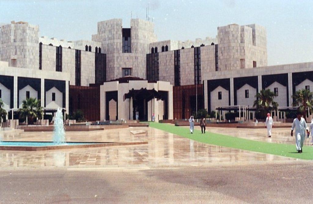 وظائف مستشفى الملك خالد للعيون