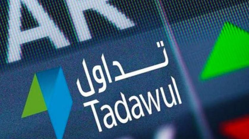 """""""تداول"""" تعلن 9 وظائف تقنية وإدارية في الرياض"""