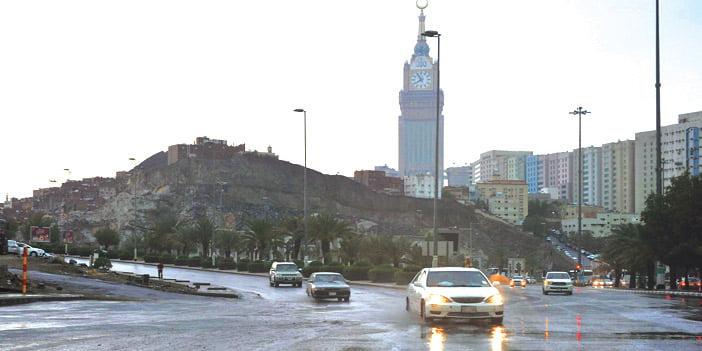هطول أمطار على منطقة مكة المكرمة
