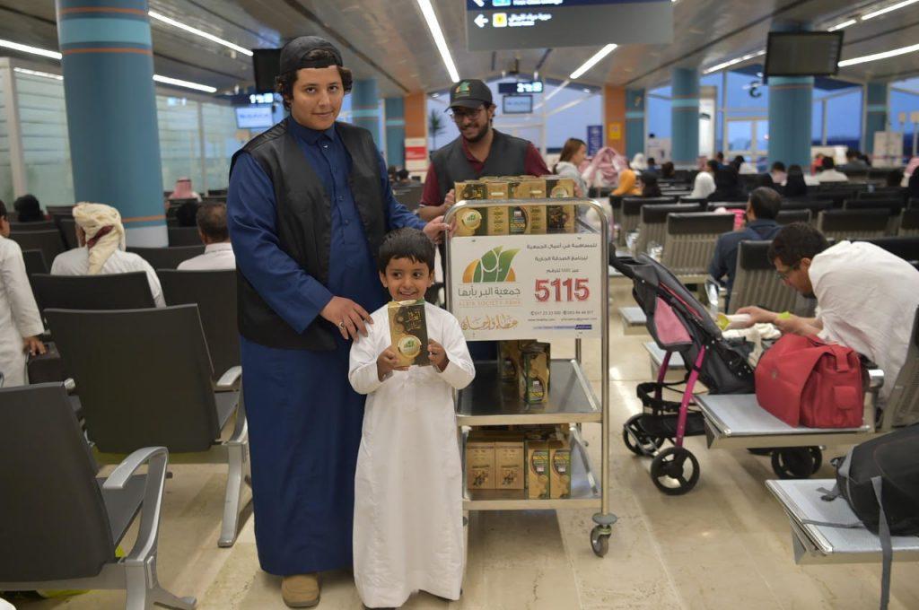 """"""" بر أبها """" تبدأ توزيع وجباتها للصائمين في شهر رمضان المبارك"""