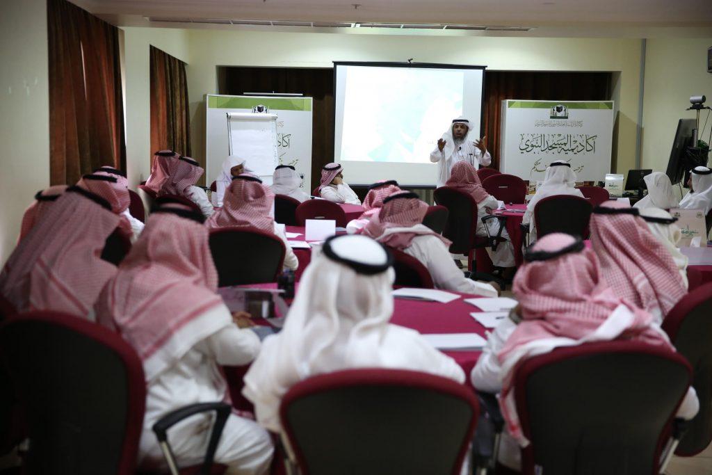 """ضمن مبادرة """"خير أمة"""" وكالة شؤون المسجد النبوي تقيم دورة تدريبية بعنوان (بناء وصناعة المبادرات)"""