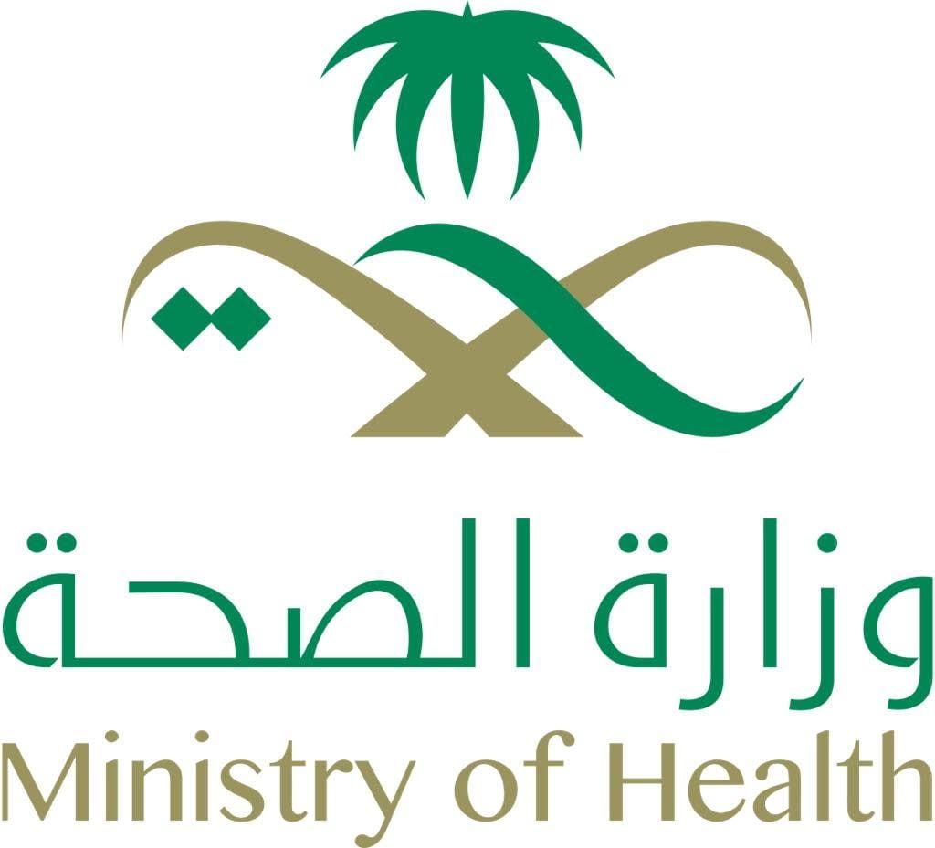 صحة بيشة تحقق المركز الثالث في معدل رضا المرضى على مستوى منشئات الصحة