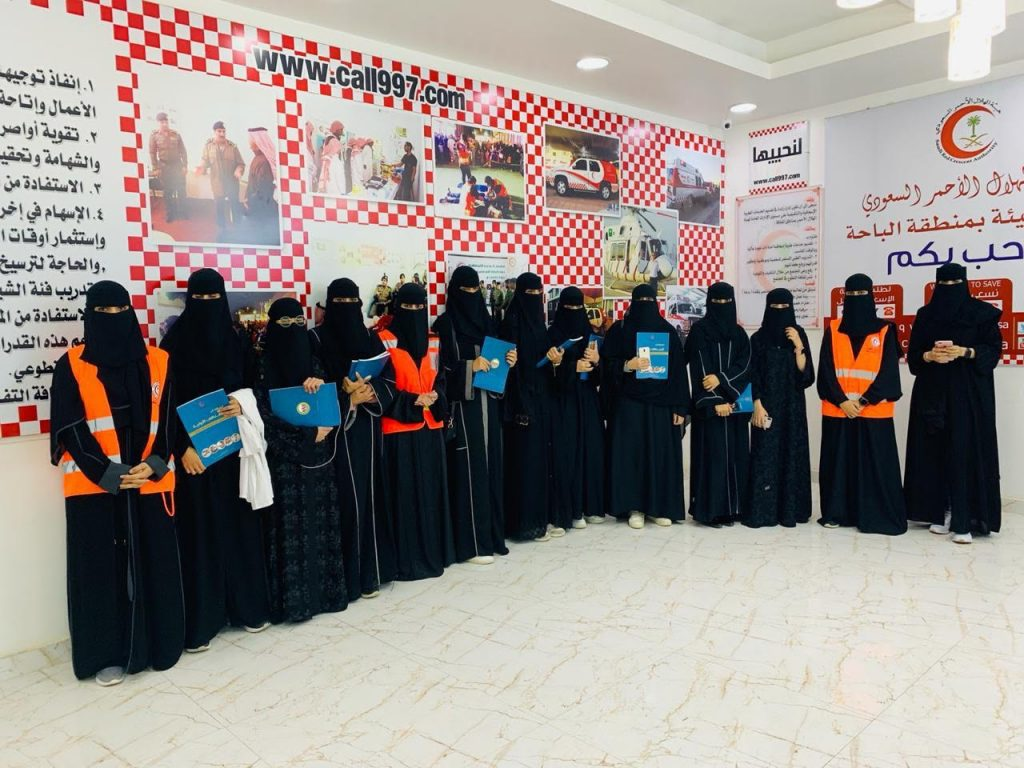 هلال الباحة تقيم دورة للمتطوعات في برنامج الأمير نايف للإسعافات الأولية صحيفة المناطق السعوديةصحيفة المناطق السعودية