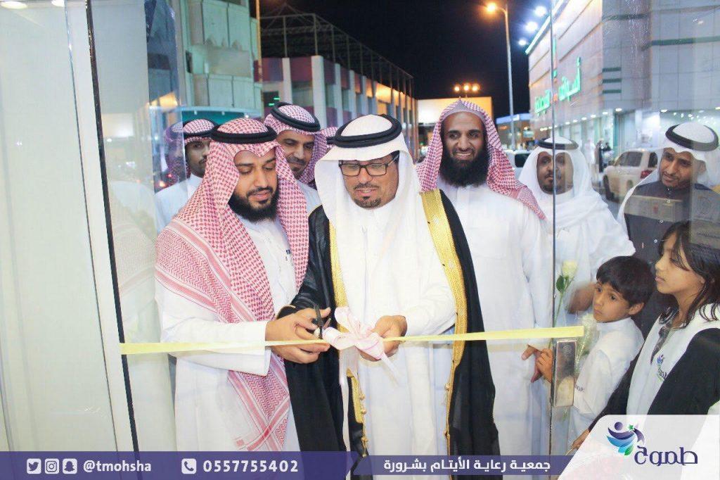 طموح شرورة تدشن مكتبها التعريفي وخطتها الإعلامية لعام 2019 وتكرم ابنائها المتفوقين