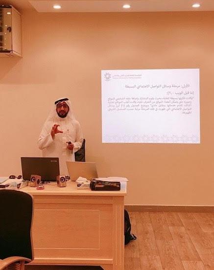 انطلاق دورة الإعلام الجديد بالإدارة العامة للتدريب التقني والمهني بتبوك
