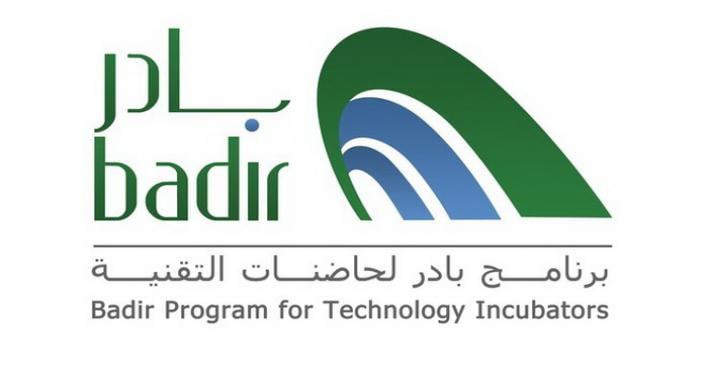 الاتحاد الدولي للاتصالات يختار المملكة لإدارة أعمال الشبكة العربية لحاضنات التقنية