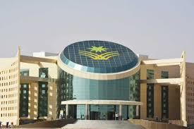 جامعة نجران تقيم معرضها السنوي للقبول والتسجيل