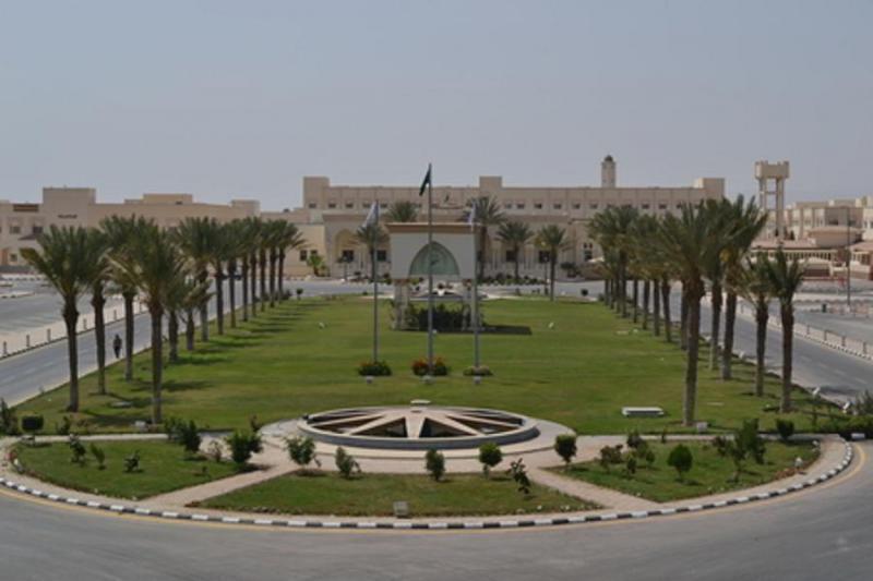 جامعة الطائف تقرر خفض رسوم برامج الماجستير بنسبة 30%