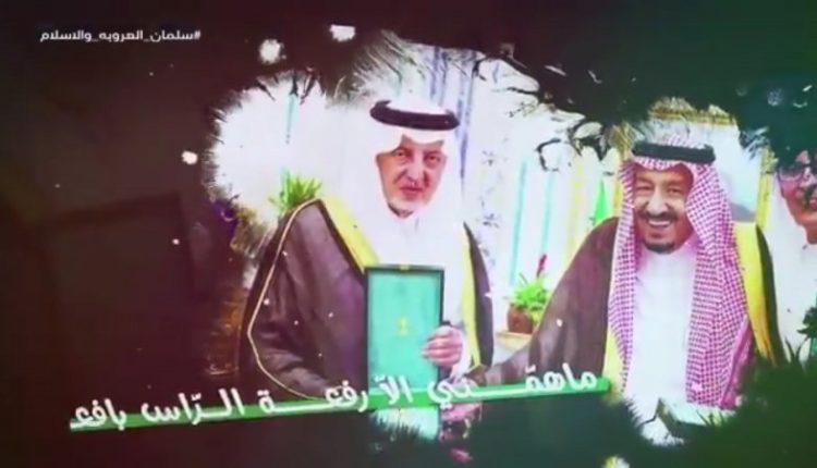 خالد الفيصل في قصيدة جديدة عن الملك سلمان: فارس زمانه والدول تستهيبه