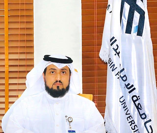 جامعة الإمام عبد الرحمن بن فيصل تفتح باب القبول إلكترونياً