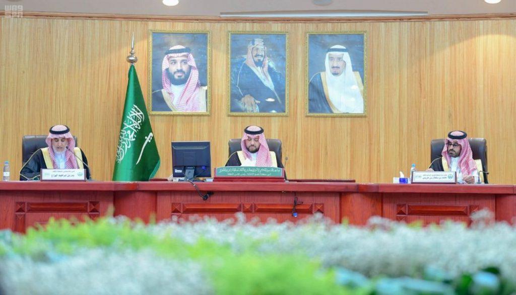 سمو الأمير فيصل بن خالد بن سلطان يرأس جلسة مجلس منطقة الحدود الشمالية