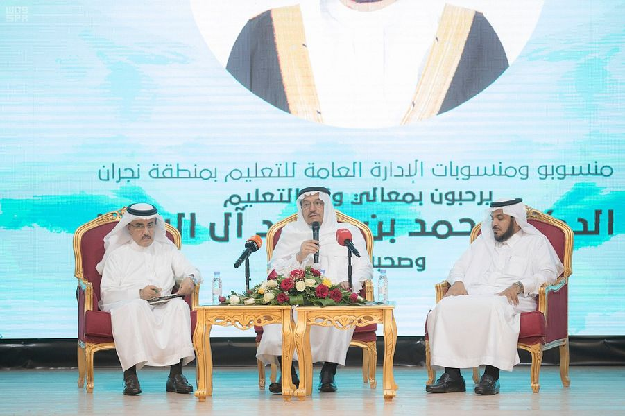 وزير التعليم يزور منطقة نجران ويقف على المشروعات والخدمات التعليمية