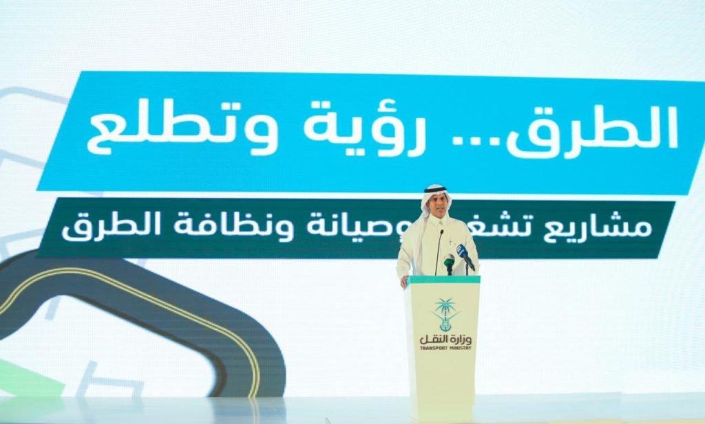 وزير النقل يرعى حفل توقيع عقود تشغيل وصيانة الطرق لمختلف مناطق المملكة