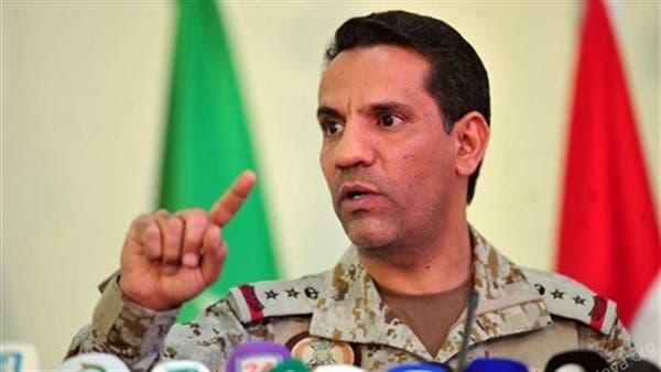 العقيد المالكي: المليشيات الحوثية تحاول استفزاز التحالف لكننا سنطبق القانون الدولي وسنتخذ إجراءات رادعة وصارمة
