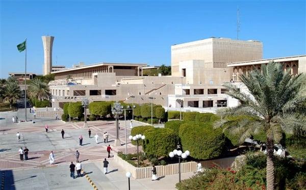 إعلان نتائج قبول خريجي الثانوية بجامعة الملك فهد للبترول والمعادن صحيفة المناطق السعوديةصحيفة المناطق السعودية
