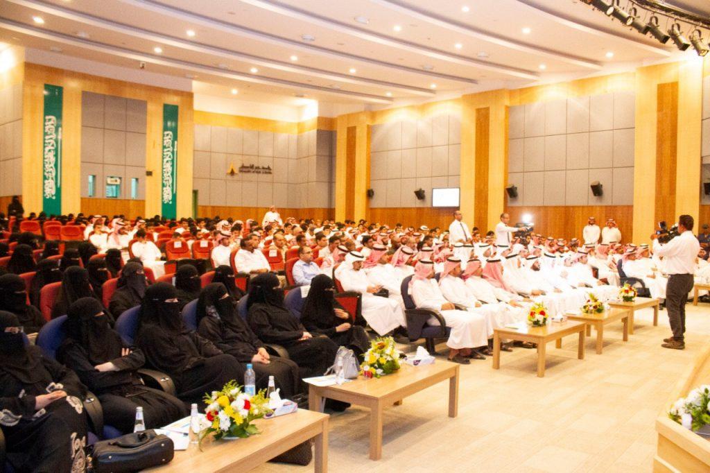 جامعة حفر الباطن تنظم المؤتمر الدولي الأول تحت عنوان علم النفس الرياضي التطبيقي (الواقع … والطموح)